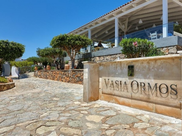 Vasia Ormos (Adults Only)
