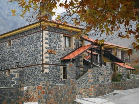Guesthouse Yades