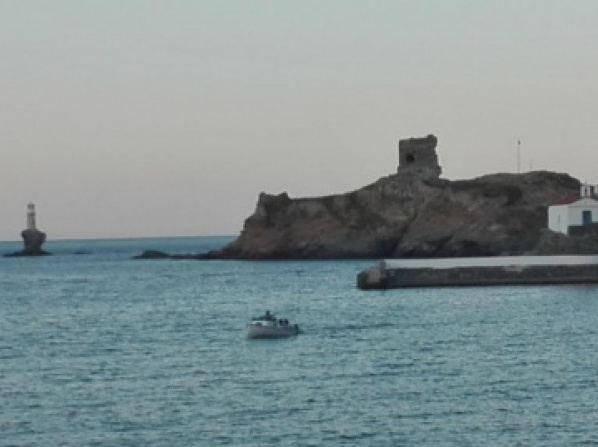 Andros Blue