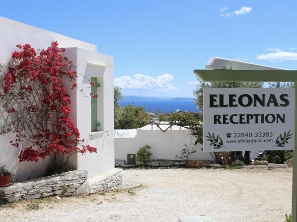 Eleonas Apartments